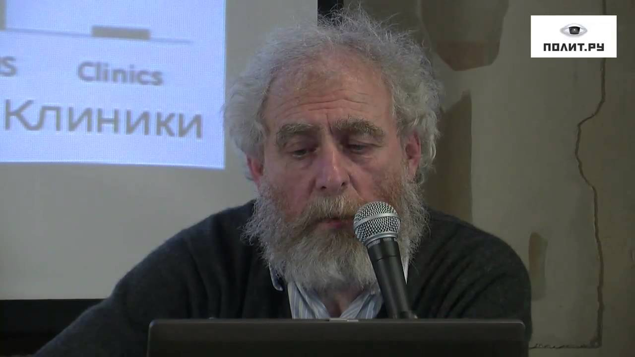 """Профессор Михаил Фейгельман: """"Сейчас не 1948 год, и никакой науки в бараке не будет"""""""