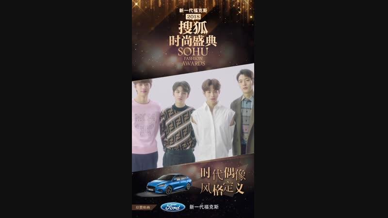 [181216] SOHU FASHION Weibo