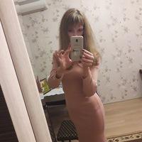 Анкета Кристина Незнамова