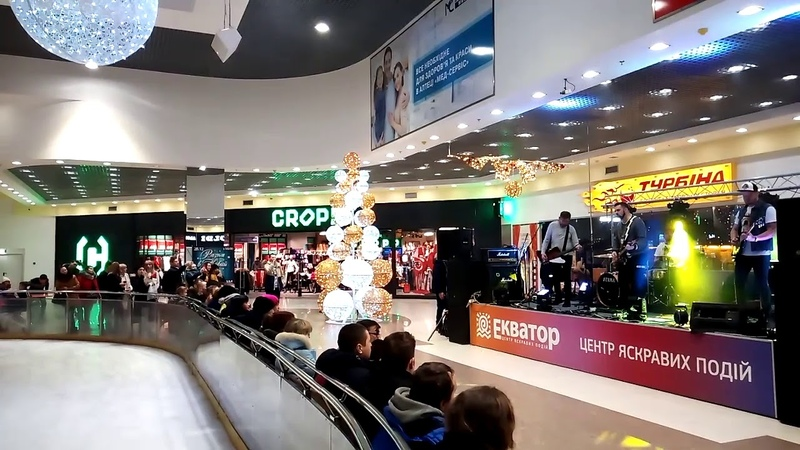 Моторолла Мотор'ролла Motorolla Восьмий колір Полтава ТРЦ Экватор