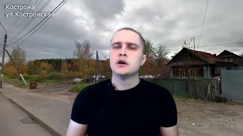 Новости СВЕРХДЕРЖАВЫ / Гнев РПЦ из-за потери Украины