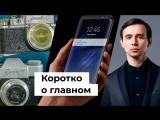 Зенит М, Samsung, Дельфин