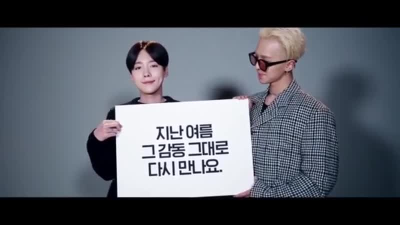 [✨ENCORE SPOT 2✨] 인서들을 위해 준비한 선물, 지금 확인하러 가볼까요?🤔 A special gift for INNER CIRCLE, want to go check it? WINNER 위너 2018EVERYWH