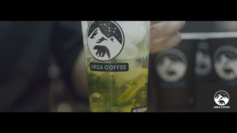 URSA coffee