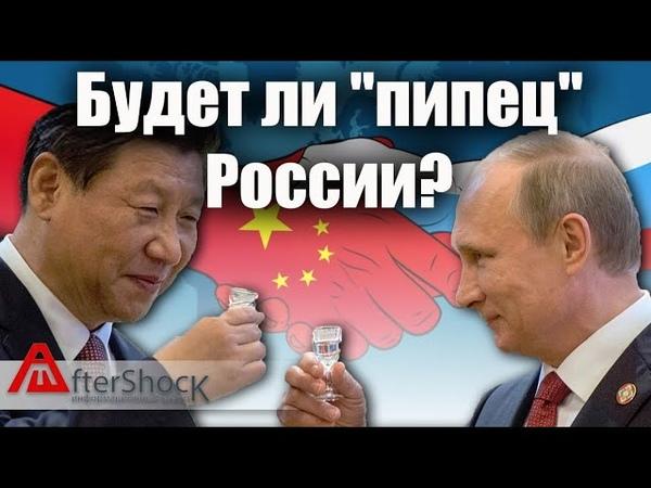 Вот перестанет Запад продавать высокотехнологичные товары в Россию и пипец России