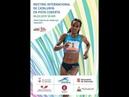 Míting Internacional de Catalunya en pista cubierta 2019