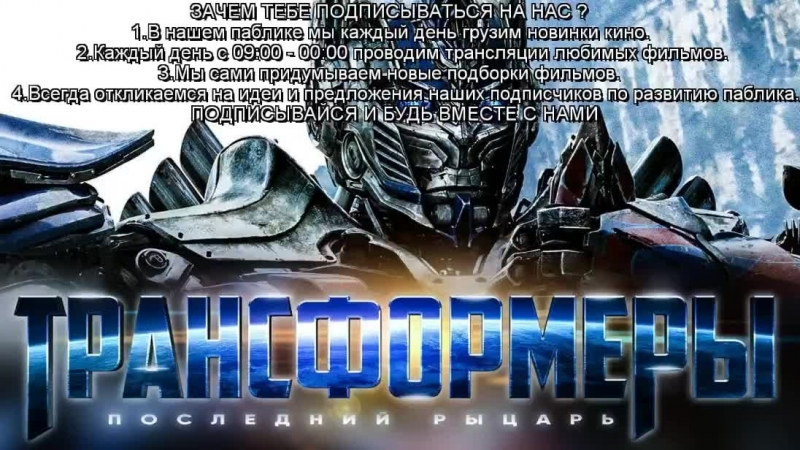 Live: HD Кино на Mego-Kinox