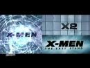 Самый честный трейлер - Трилогия Люди Икс