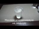 Электроэнергия соленой воды