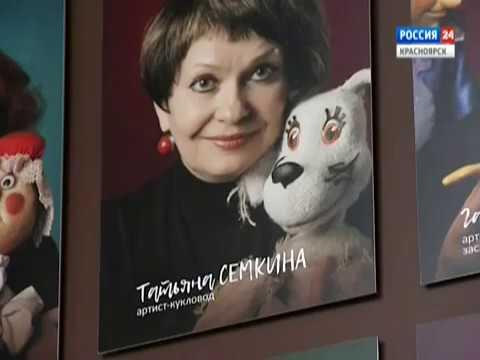Вести.Интервью директор Театра кукол Татьяна Попова