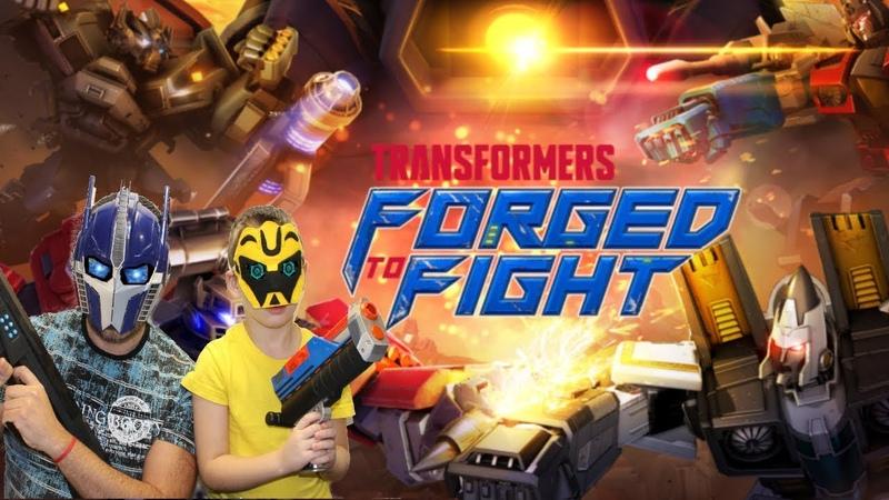 Трансформеры Закаленные в Бою Все только начинается Transformers Forged To Fight на игры с Андрюхо