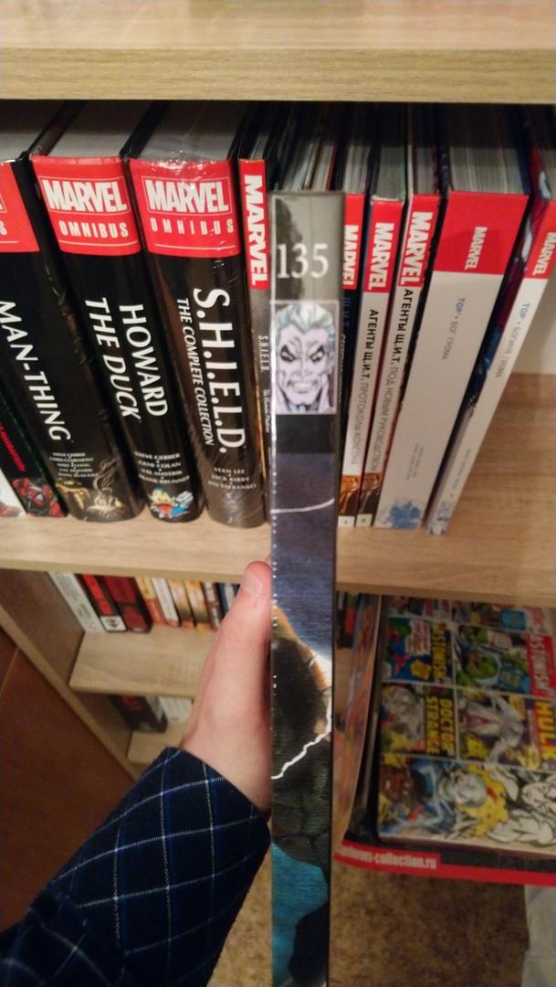 Marvel Официальная коллекция комиксов №135 - Война Бесконечности. Книга 1