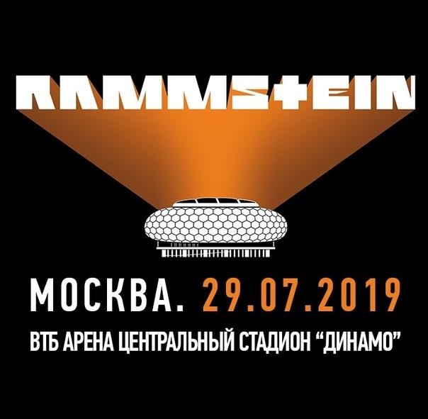 vk.com/rammstein_2019_msk
