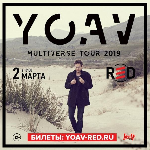 vk.com/yoav_red_2marta
