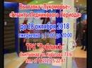 Выставка движущихся говорящих восковых фигур из Санкт Петербурга Лукоморье