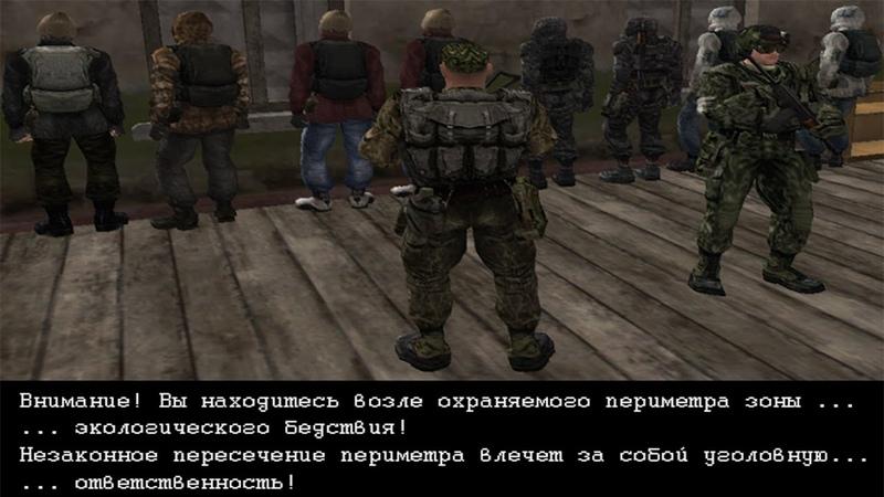 [Stalker RP] Типичный день военного.