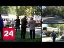 По факту взрыва в Керчи СК возбудил дело о терроризме Россия 24