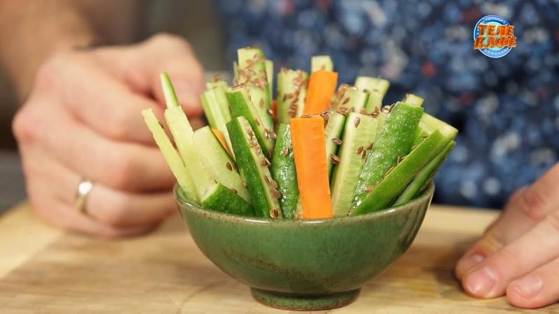 Крудите из свежих овощей с соусом тахини и семечками льна