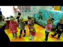 КБС. Младшая группа танцует