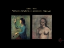 Андрей Макаров Гениальность и сексуальность Случай Пикассо