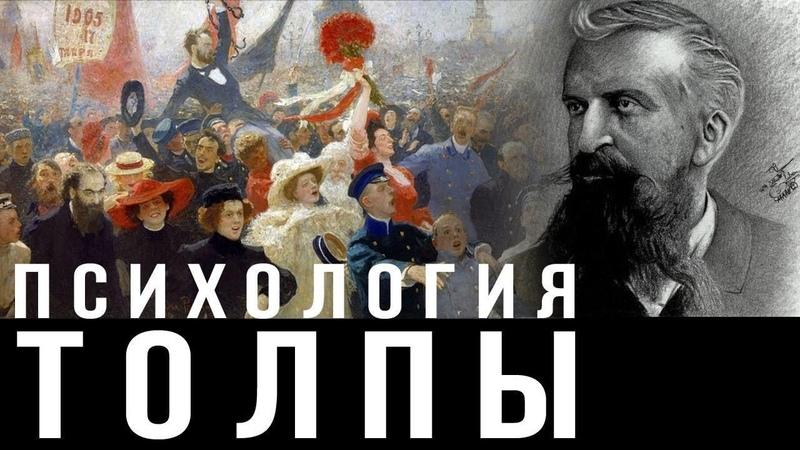 Книга изменившая 20 й век Фёдор Лисицын