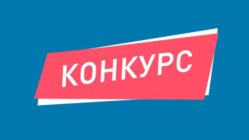 Температура на озере Нарочь и новый конкурс!