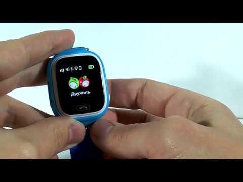 Детские умные часы с GPS и Wi Fi Smart Baby Watch Q80 Q90 GW100 Сенсорный экран Обзор