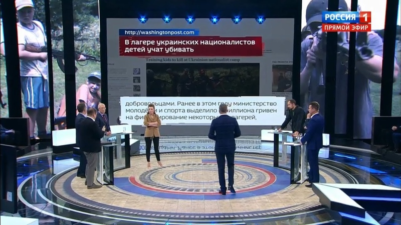 Министр Украины ЗАЯВИЛ, что ПОДДЕРЖИВАЕТ детские радикальные лагеря