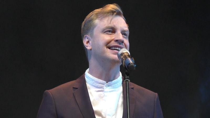 Алексей Гоман От прощанья до прощанья Юбилейный концерт в КЦ Вдохновение