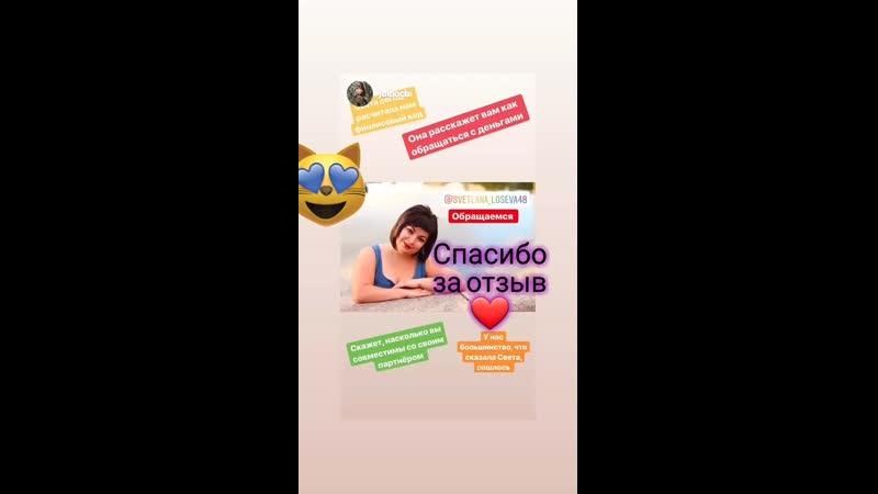 VID_25860511_011708_164.mp4