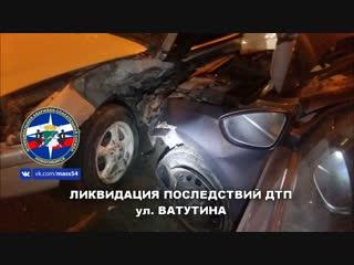 Ликвидация последствий ДТП, ул. Ватутина
