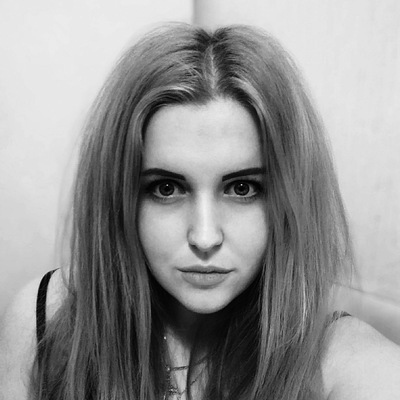Катерина Яковлева