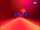Заставка рекламы (ТНТ, 2003)