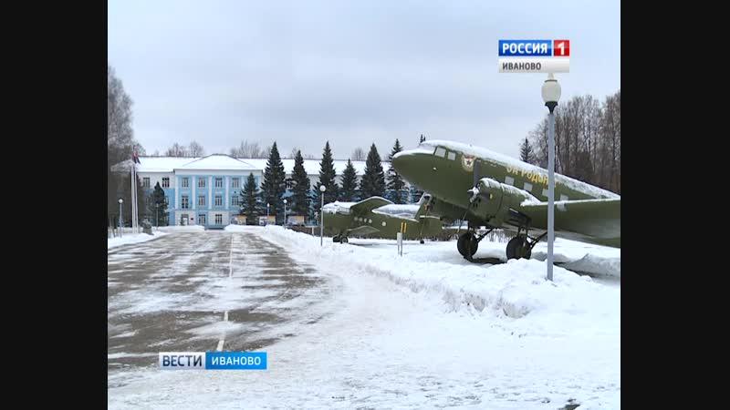 В Ивановской области создадут военно-патриотический парк