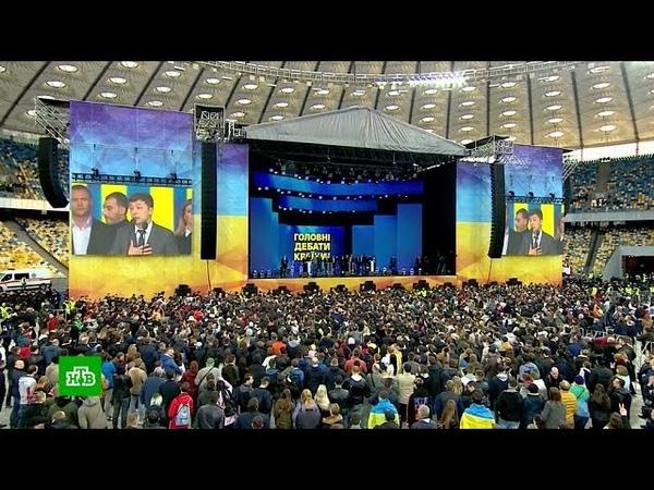 Много слов, эмоций, нервов: кто победил на дебатах Порошенко и Зеленского