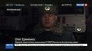 Новости на Россия 24 • Метель парализовала автомобильное сообщение в Алтайском крае