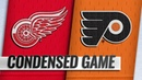 12/18/18 Condensed Game: Red Wings @ Flyers