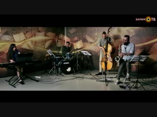 Masala quartet — when we are 90 (live at balance-tv, 08.10.2018)