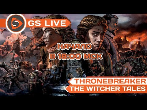 Thronebreaker The Witcher Tales. Стрим GS LIVE