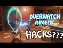 ✅ ЧИТ ДЛЯ OVERWATCH Бесплатно AIM WALLHACK АНТИ БАН 100% OVERWATCH CHEAT WH ESP
