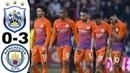 Хаддерсфилд - Манчестер Сити 0 3 обзор матча