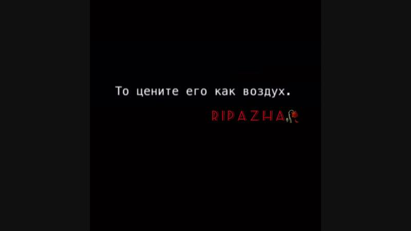 R I P A Z H A🥀