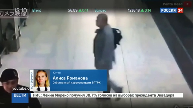 Новости на Россия 24 • Видео нападения на Ким Чен Нама появилось в Сети