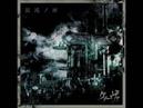 グリーヴァ (Grieva ) - MAD[ISM] NIGHT PARTY