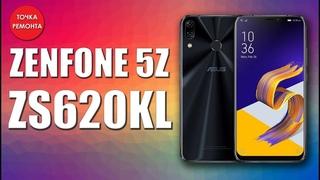 Asus Zenfone 5Z ZS620KL Замена дисплейного модуля