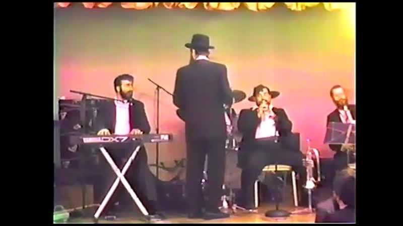 Besein Bonu - MBD 1989