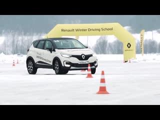 Renault winter driving school