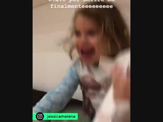 Малышки Иммобиле радуются голу отца
