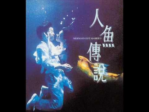 Faye Wong - If You Were Mine (Chinese Version)