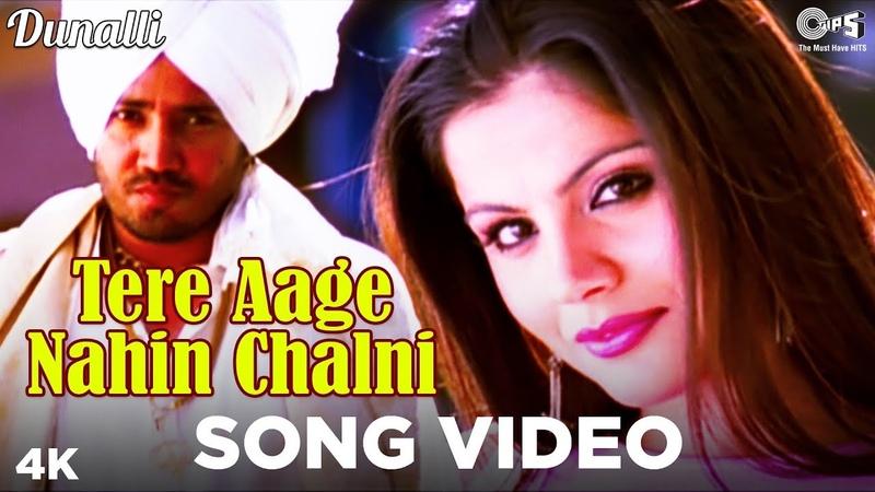 Tere Aage Nahin Chalni by Mika Singh - Dunalli | Best Of Mika Singh